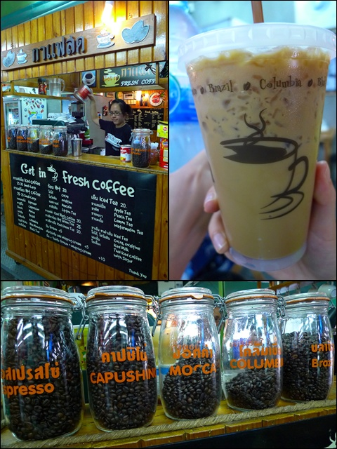 Chatuchak Coffee Stand