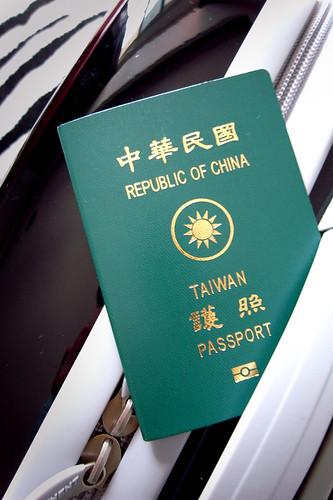 你拍攝的 台灣護照。