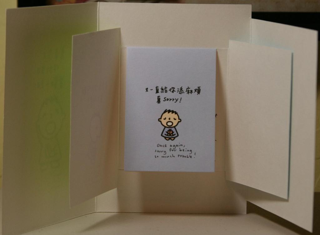 IMG_1854_AsianBdayCard5