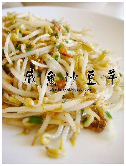 Home-Cooking: Stir Fried Bean Sprouts with Salty Fish
