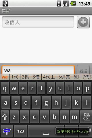 iCosta Chinese IME WuBi 86