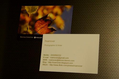 moo card_15