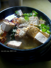 Tofu Miso Soup307 (11) Tags: mushroom soup miso chinesefood sesame tofu homemade   day307      307365