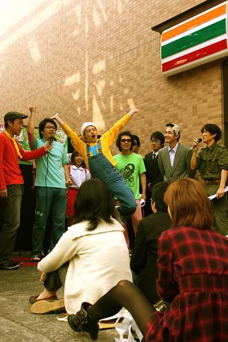 Kouenji Fest 2009 / 高円寺フェス2009