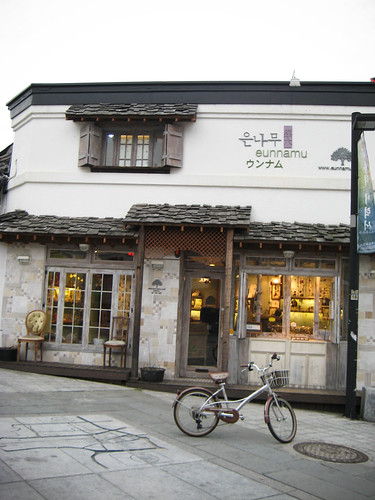 Samcheong-dong Coffee Shops