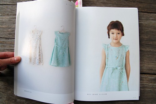 Colourful Fabric Dress Book