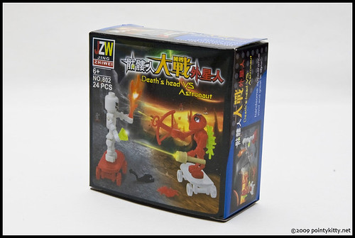 jing zhiwei Death's head vs astronaut box 2