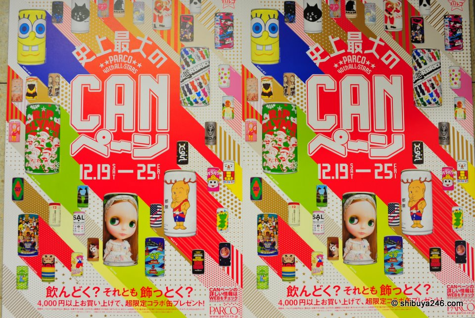 Some cute items in these cans.