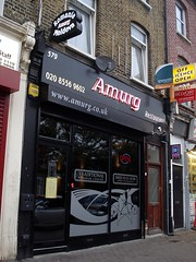 Picture of Amurg, E11 4PB