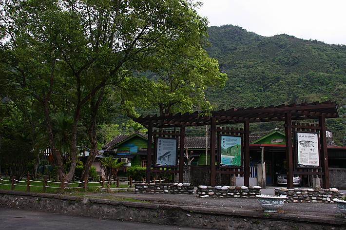 林田山0053