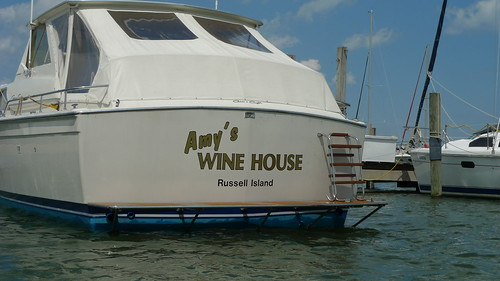 Amy's Wine House