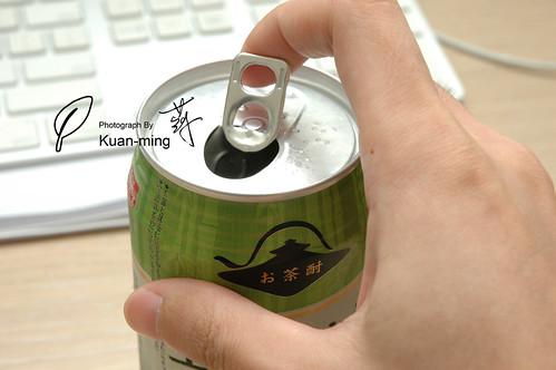 玉露抹茶 (DSC_5966)