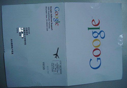 收到Google寄来的PIN
