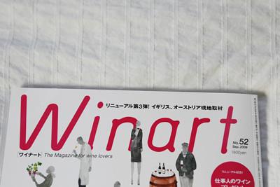 winart52_1.jpg