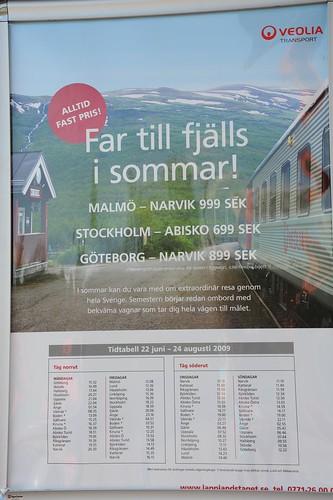 Malmöから電車では24時間以上・・。