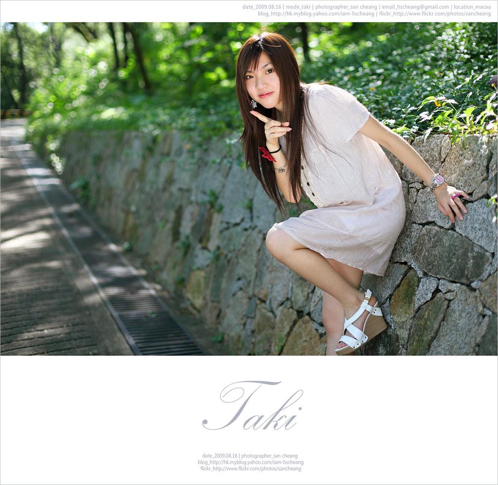 IMG_5812