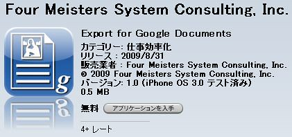 exportforgoogledocuments by you.