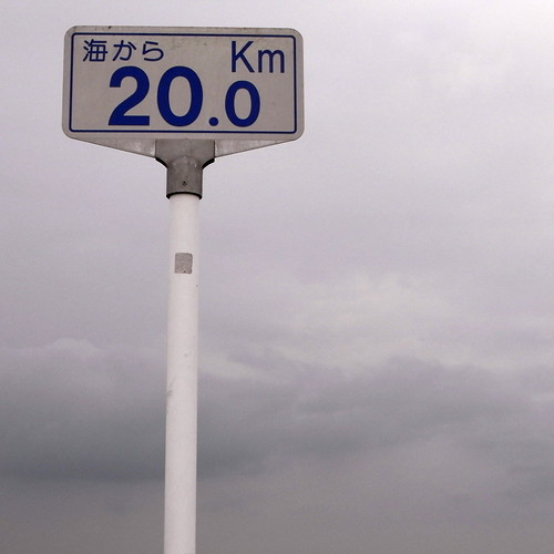 at the boundary between two prefectures 01