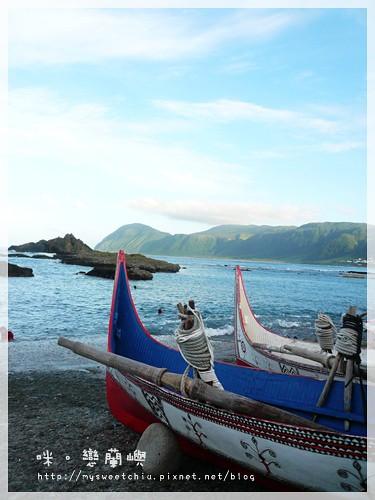 蘭嶼拼板舟3