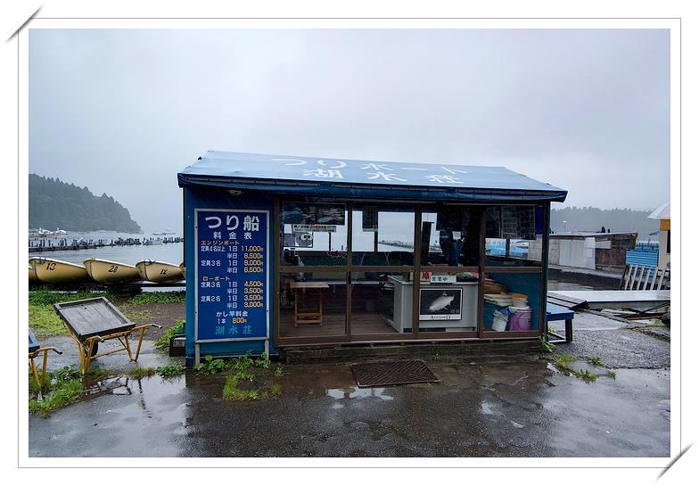 03箱根_04.jpg