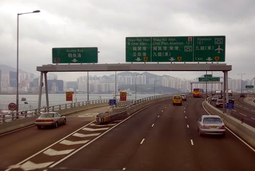 Eastern Island Highway