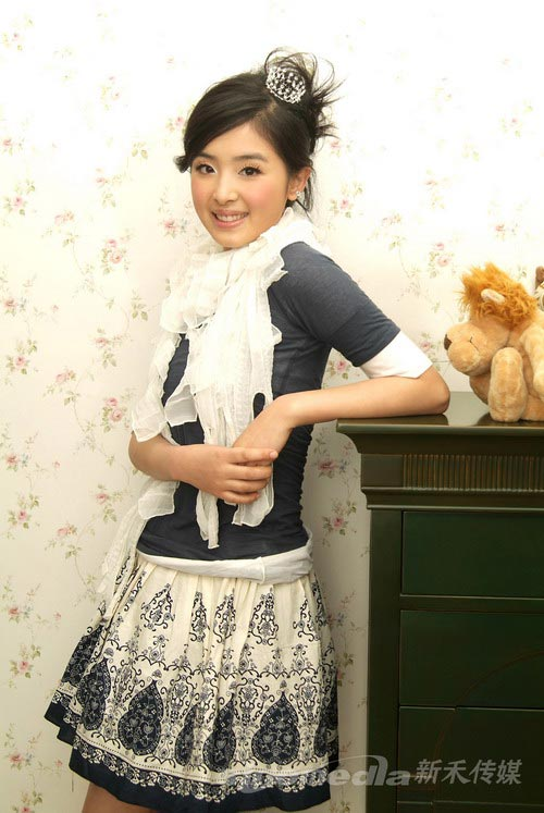 China star-Zhang Han Yun