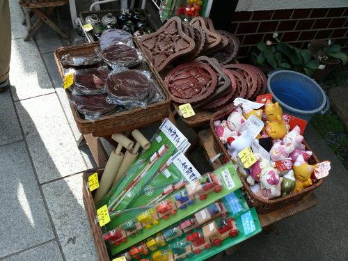 小町通賣店