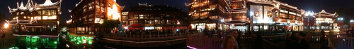 Chenghuang Miao area at Night in Shanghai (13 photo panorama)