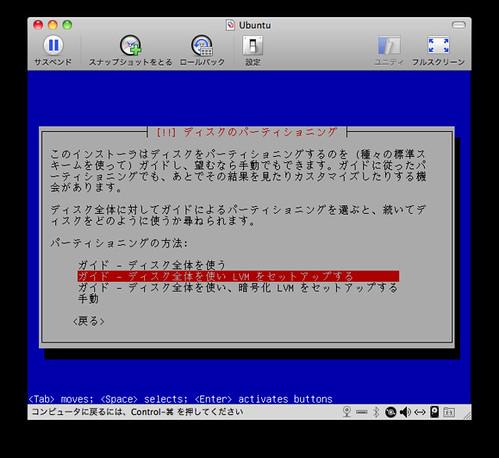スクリーンショット(2009-11-08 0.24.27)