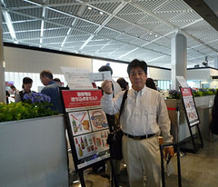 Chinese citizen Feng stuck at Narita Airport w...