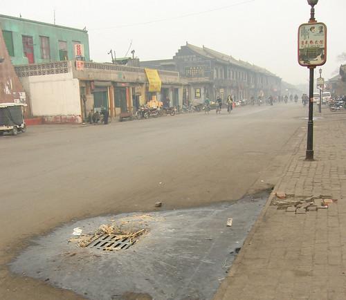 pingYaoStreet