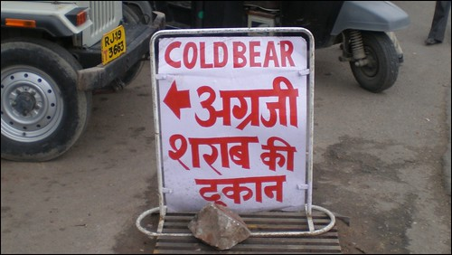 You can purchase cold bear at the base of Amer Fort in Jaipur