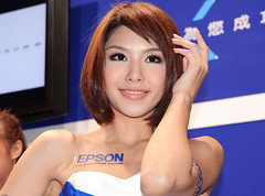 2009 (Funstyle) Tags: portrait cute girl beauty model nikon asia pretty taiwan sigma babe showgirl taipei   sg 2009    2470    d700