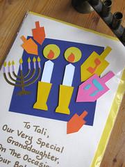 Hanukkah (Handmade in Israel) Tags: original cards lights candles handmade chanukah flame jewish hebrew papercut judaica hanukkah menorah hannukah dreidel hanukkiah sevivon spinningtop papergoods