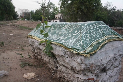 City Monument – Karbala Graveyard, BK Dutt Colony