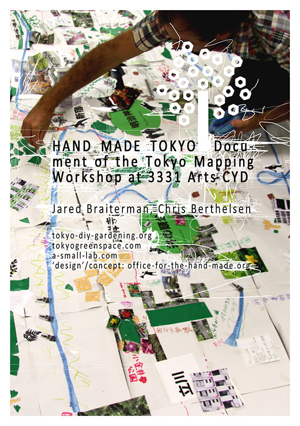 Hand Made Tokyo Preview