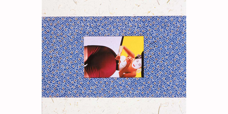 Sqeeze Waist (1998) by Mei-Ling Hom3