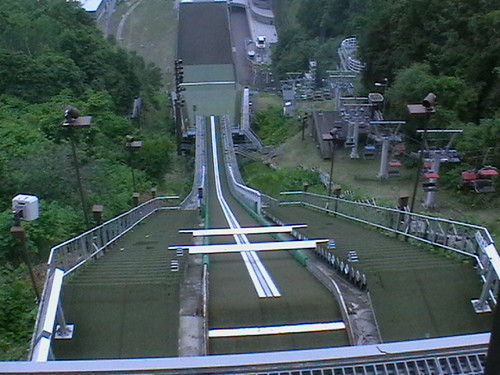 Okurayama SkiJump Studium-gerun beb