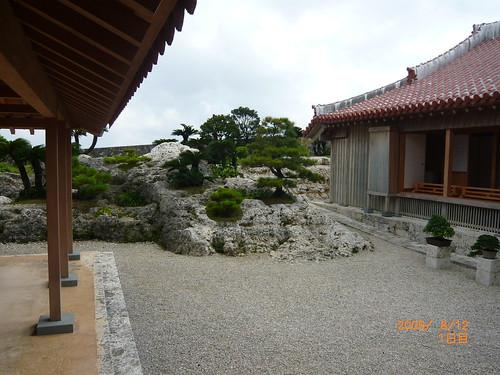 Okinawa - 7