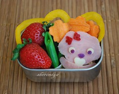 Doggie with Bone toddler snack bento (sherimiya ) Tags: cute yellow pepper toddler strawberries ham snack bento bone doggie 2yearold peapods sherimiya