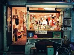 커피 방앗간*'^z] (june1777) Tags: street night ga t cafe 645 fuji superia snap e seoul fujifilm 100 60mm fujinon f4 ga645 samcheongdong 커피방앗간