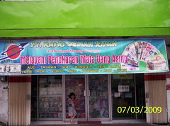 RatriMoneyChanger_branch (ratrimoneychanger) Tags: money indonesia changer exchange rates usd kurs moneychanger mojokerto 8280 ratri