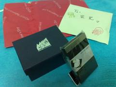 七夕情人節禮物(包裝盒&名片夾)