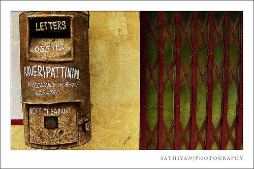 kaveripattinam - 635112