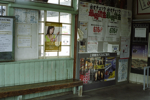 Yoshii Station