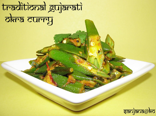 Gujarati Okra 1