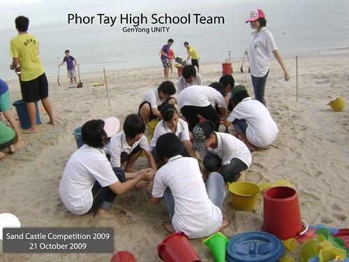 Phor Tay team