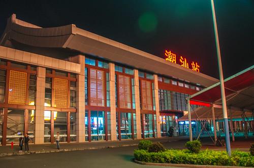 Chaozhou Station