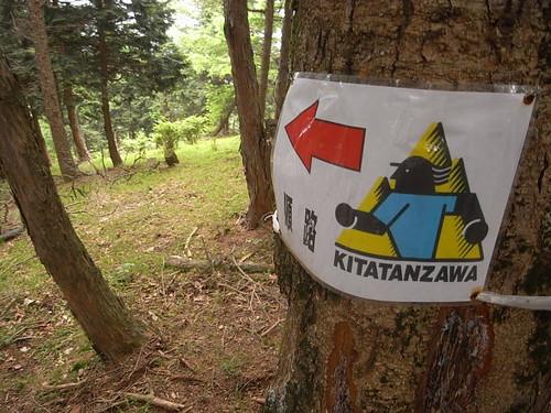 KITATANZAWA