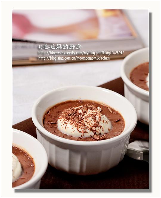 3718969726 f5d9a8565d o 奶油巧克力杯